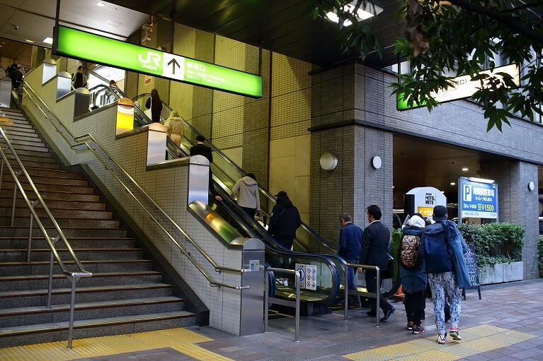 渋谷駅新南口直結でアクセス便利